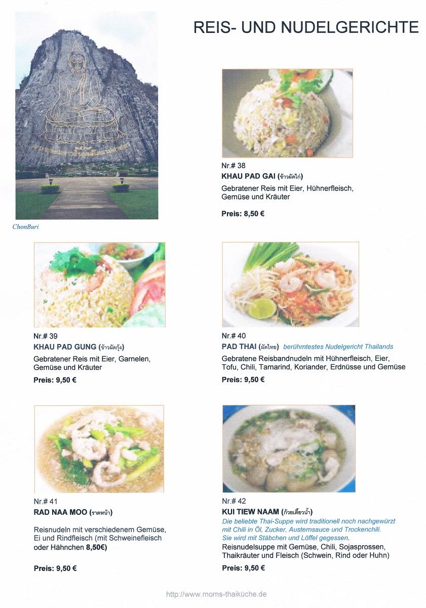 Reis und Nudelgerichte
